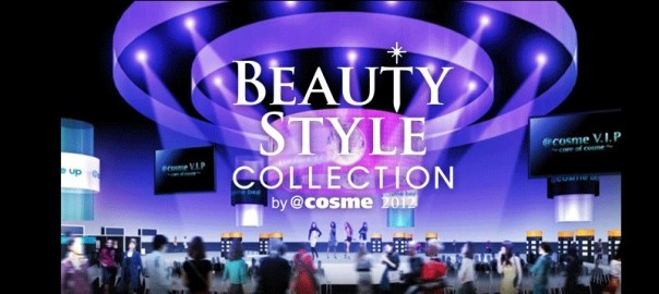Beauty Style Collection by @cosme2012