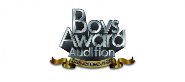 BoysAward Audition