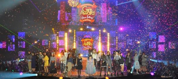 GirlsAward 2015 AUTUMN/WINTERのべ3万4000人動員、大盛況のうち閉幕!