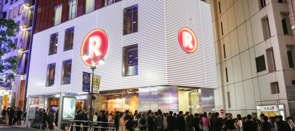 Rakuten CAFE OPENING RECEPTION