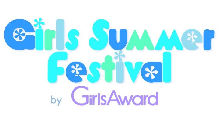 girls-summer-festival%e3%83%ad%e3%82%b3%e3%82%99