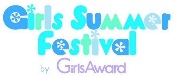Girls Summer Festival by GirlsAward